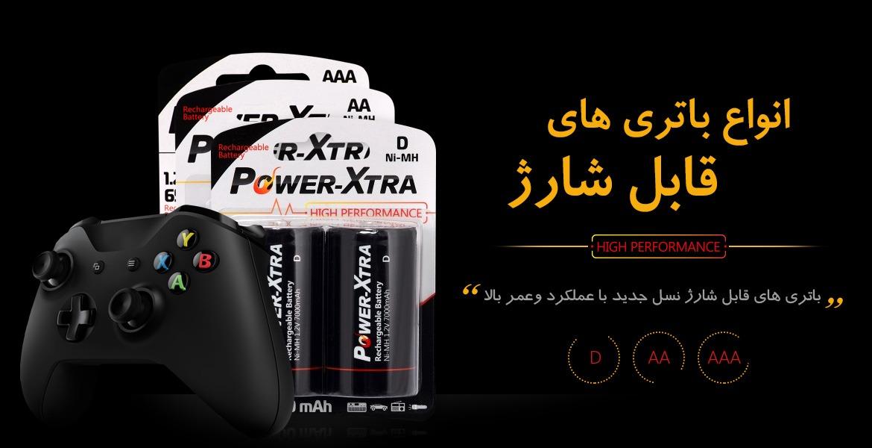 انواع باتری های قابل شارژ