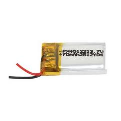 Power-Xtra PX451121 70 mAh Li-Polymer Pil